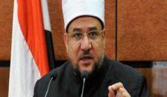 """وزير الأوقاف: """"الإخوان"""" الإرهابية أسست على الخيانة وطابورها الخامس يحاول عبثًا إرباك المشهد"""