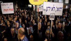 تظاهر قرابة ألفي مستوطن إسرائيلي في تل أبيب ضد الأوضاع السياسية