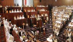 أمريكا ودول أوروبية تقترح تشكيل ثلثي المجلس التشريعي السوداني