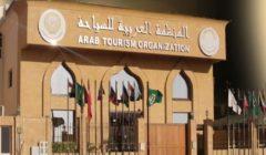 """أسوأ انكماش اقتصادي.. """"السياحة العربية"""" تكشف بالأرقام عن حجم خسائرها بسبب """"كورونا"""""""