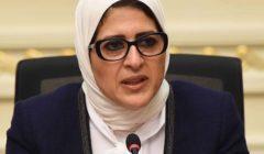 وزيرة الصحة: دعم نفسي للأطقم الطبية بمستشفيات العزل والحميات والصدر