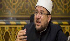 وزير الأوقاف: التنظيمات الأيديولوجية للجماعات المتطرفة تهديد لأمن الدول والمجتمعات