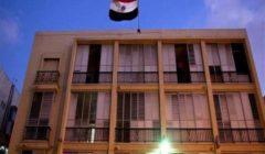 سفارة مصر بالكويت تدعو المخالفين لقوانين الإقامة من أبناء الجالية إلى تسجيل بياناتهم