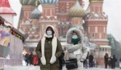 تطبيق للهواتف الذكية يراقب تقيّد سكان موسكو بأوامر العزل