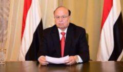 حكومة هادي تتهم الحوثيين باستهداف منشأة نفطية هامة في مأرب