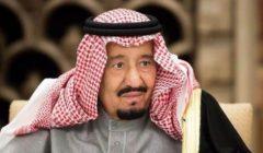 العاهل السعودي يصدرا أمرا ملكيا متعلقا بالإفراج عن سجناء ووقف تنفيذ الأحكام