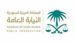 """السعودية تعتقل مقيما نزع كمامته وتعمد """"العطس"""" على مواد غذائية داخل متجر"""