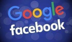 """""""جوجل"""" تنشئ صندوقاً لمساعدة وسائل الإعلام"""