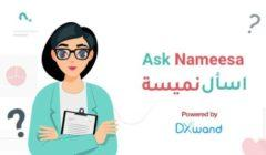 """تطبيق """"اسأل نميسة"""" المصري يفوز بجائزة أفضل مشروع عالمي لمحاربة كورونا"""