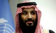 """""""حماس"""" تكشف عن كواليس لقاء سابق بين قادة الحركة وابن سلمان"""
