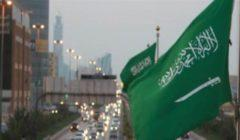 السعودية تعدل توقيت عمل المطاعم من الثالثة عصرا وحتى الثالثة فجرا