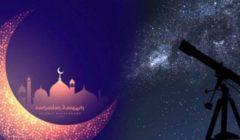 لعدم ثبوت رؤية الهلال.. 6 دول إسلامية تصوم رمضان بداية من السبت