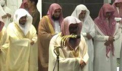 بث مباشر لصلاة التراويح من الحرم المكي