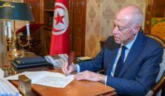 تونس تؤسس مجموعة عمل تحسبًا لأي طارئ في ليبيا