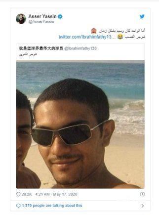 شاهد صورة صادمة للفنان آسر ياسين قبل 15 عام .. تجعله يسخر من شكله !