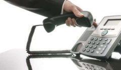 استعلام مباشر فاتورة التليفون الأرضي أبريل 2020 وطرق سددها على رابط billing.te.eg موقع المصرية للاتصالات