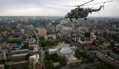 تحطم مروحية عسكرية روسية قرب موسكو ومقتل طاقمها