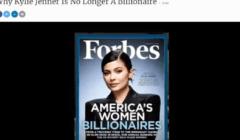 «أصغر مليارديرة في التاريخ» تثير خلافاً بين «أسرة كارديشيان» و مجلة فوربس الأمريكية (تقرير)