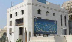 مرصد الإفتاء يدين الهجوم الإرهابي الدامي على مستشفى للتوليد بأفغانستان