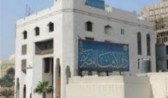 مرصد الإسلاموفوبيا يشيد بتعيين أول مسلمة محجبة في القضاء البريطاني