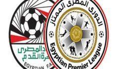 اتحاد الكرة: سنطالب كاف بتأجيل الرد على خطابهم