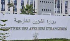 الجزائر تترأس مجلس الأمن والسلم التابع للاتحاد الإفريقي الشهر المقبل