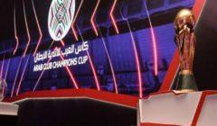 تقارير: اتجاه لدعوة فريق أوروبي للمشاركة بكأس العرب