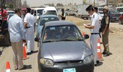 أمن المنافذ يحبط تهريب بضائع وأقمشة أجنبية ويحرر 260 مخالفة مرورية