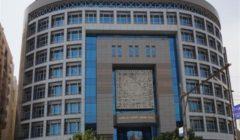 البنك الإفريقي للتصدير والاستيراد يعلن إلغاء مؤتمره السنوي العام بشرم الشيخ