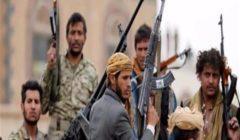 ميليشيات الحوثي اليمنية تعلن مقتل أحد أبرز قياداتها العسكرية
