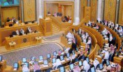 مجلس الشورى السعودي يؤيد مقترحا لتشريع نظام الصلح عن الإعدام