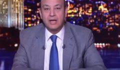 عمرو أديب: المرحلة المقبلة ستكون أكثر صعوبة من الناحية الاقتصادية