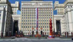 الدفاع الروسية: سقوط مروحية عسكرية في موسكو ومقتل طاقمها