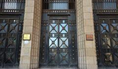 جمعية عامة لمحكمة النقض 16 يونيو المقبل