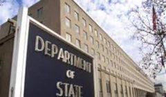 """واشنطن تحذر من """"ممارسات الشحن الخادعة"""" لكوريا الشمالية وإيران وسوريا"""