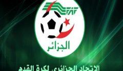 """اتحاد الكرة الجزائري يندد بـ """"الحملة الممنهجة"""" التي تستهدف رئيسه"""