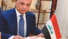 البرلمان العراقي يعقد جلسة لمنح الثقة لحكومة الكاظمي الاثنين