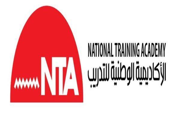 """الأكاديمية الوطنية للتدريب تنشر فيديو أغنية """"تعيش بلدنا"""""""