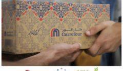 ماجد الفطيم تطلق 5 مبادرات خيرية لدعم المجتمع  المصري في شهر رمضان