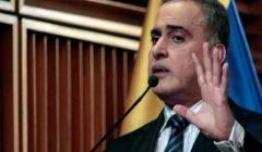 فنزويلا تتهم مدير سجن وحراس ونزلاء به على خلفية مقتل سجناء