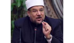 وزير الأوقاف: اعتقال الجيش الليبي للرويضاني يكشف الهزيمة النفسية للإرهابيين