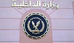 الداخلية تنفي إصابة عدد من المحتجزين بفيروس كورونا بأحد أقسام الشرطة بالقاهرة