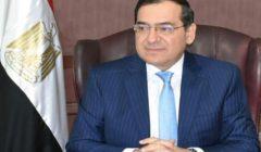 مباحثات لاستكمال الكيان الرسمي لمنتدى غاز شرق المتوسط