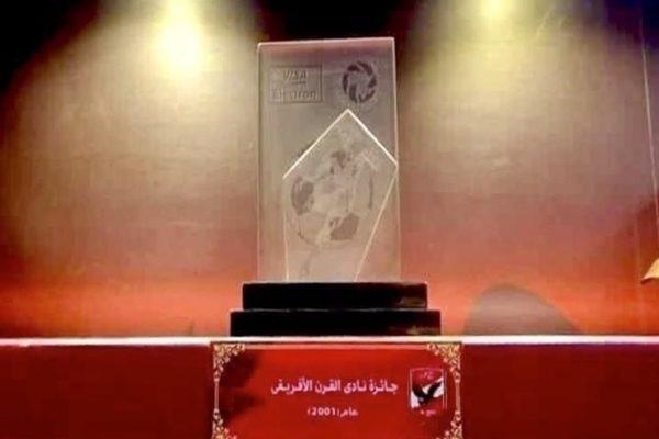 ملف الجمعة.. الأهلي يحتفل بتتويج نادي القرن.. ومرتضى منصور يدعم لاعب فريق السلة
