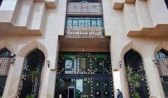 بلومبرج: البنوك المصرية غطت الجزء الأكبر من التدفقات النقدية الخارجة مما ساعد على استقرار الجنيه