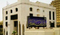 الإفتاء تحتفل بذكرى غزوة بدر: سينصرنا الله ضد الإرهاب