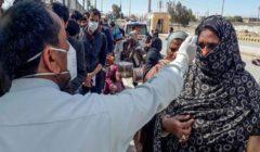 باكستان: ارتفاع الإصابات المؤكدة بفيروس كورونا إلى ٦٦٤٥٧ حالة