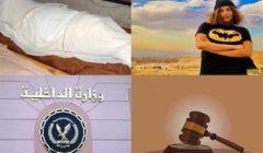 نشرة الحوادث المسائية.. استمرار حبس منة عبدالعزيز وكشف لغز جثة البحيرة