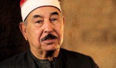 """الأوقاف تذيع تلاوات قرآنية للشيخ الطبلاوي على """"فيسبوك ويوتيوب"""""""