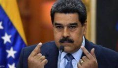 الحكومة الفنزويلية تعلن إحباط محاولة غزو بحرية